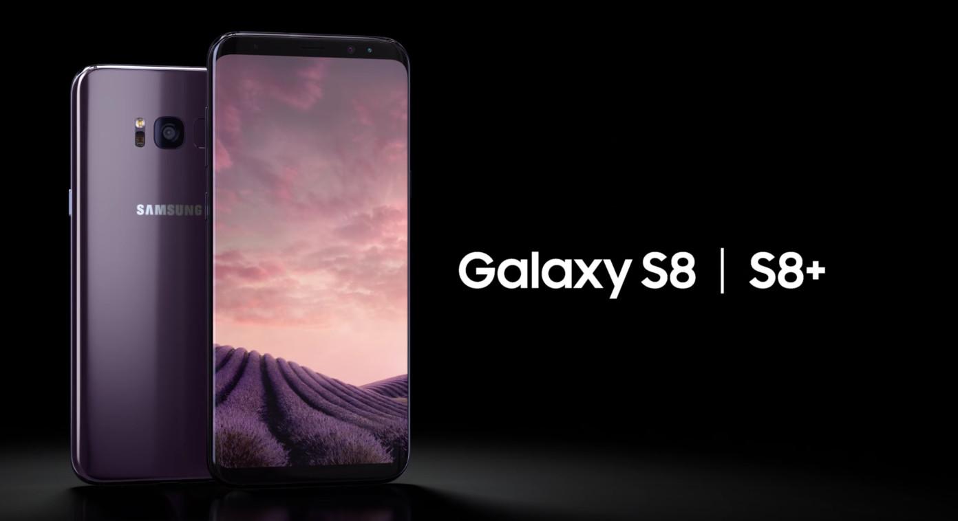 SamsungS8Plus (4)